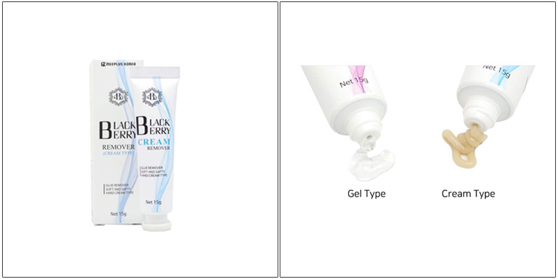 EYELASH EXTENSION & EYELASH GLUE REMOVER BY BLACKBERRY-15g